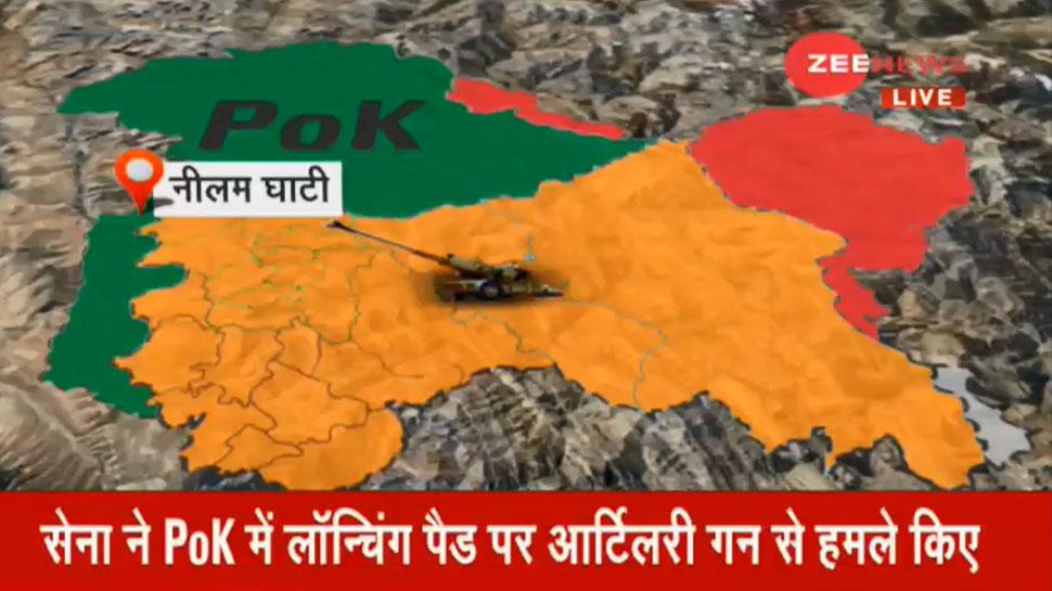 भारतीय सेना ने PoK की नीलम घाटी में चल रहे आतंकी ठिकाने तोप से उड़ाए, PAK सेना की कई पोस्ट को भी नुकसान
