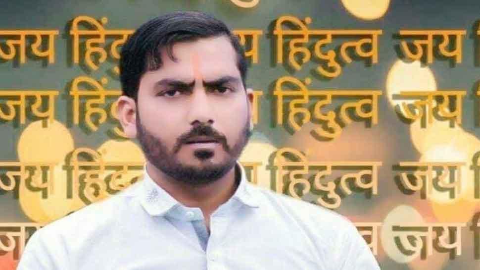 हिंदूवादी नेता उपदेश राणा को मिली धमकी, '1 महीने में तेरा भी हाल कमलेश तिवारी जैसा होगा'