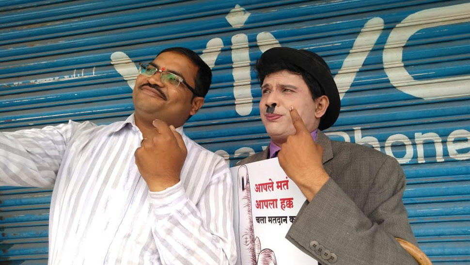 Maharashtra Assembly Elections 2019, state assembly elections 2019