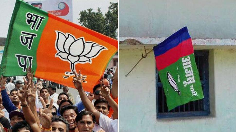 चक्रधरपुर से चुनाव लड़ने की जिद पर अड़ा है AJSU, बीजेपी ने भी ठोकी है दावेदारी