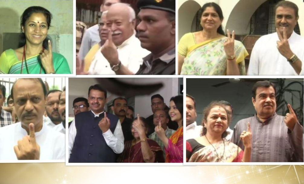 महाराष्ट्र के दंगल में इन नेताओं ने दिया वोट! जानिए- किसने क्या कहा?