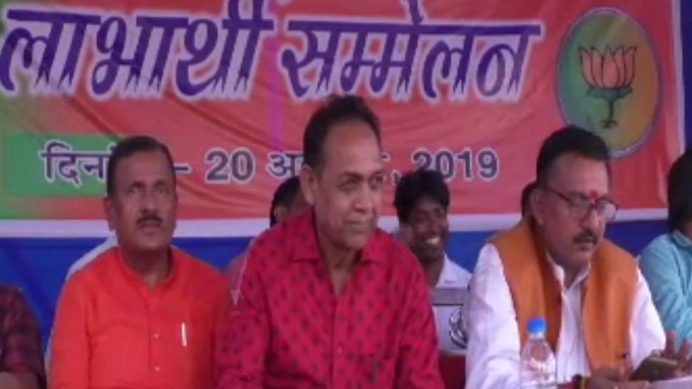 झारखंड: चुनावी मोड में आई BJP, घाटशिला में लाभुक सम्मेलन का आयोजन