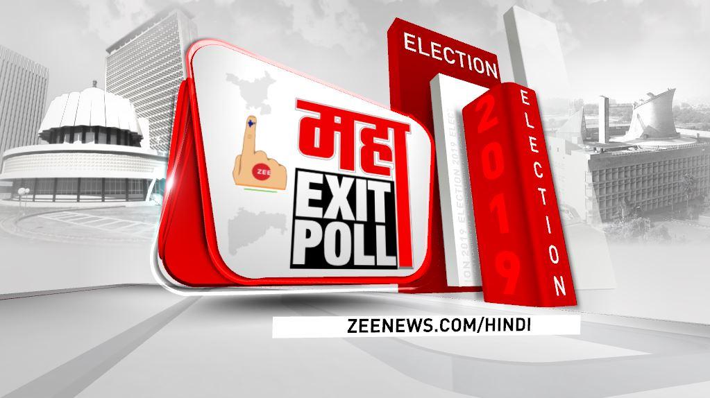 #ZeeMahaExitPoll: महाराष्ट्र में बीजेपी को 203, हरियाणा में 67 सीटों का अनुमान