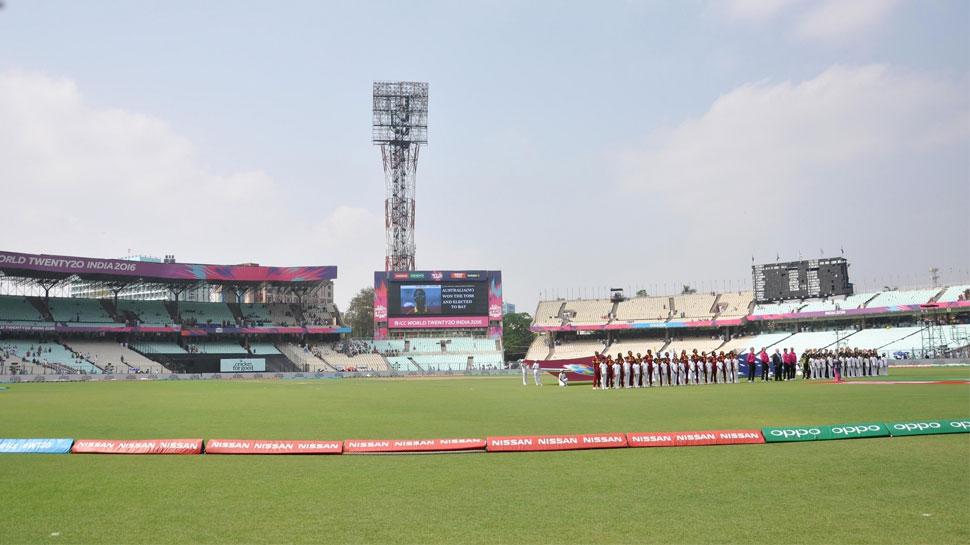 IND vs BAN: कोलकाता में होने वाले टेस्ट मैच के लिए टिकटों की दरें तय, ये हैं कीमतें