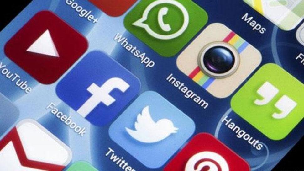 अब सोशल मीडिया, फेसबुक, व्हाट्सएप के खिलाफ याचिकाओं की सुनवाई सुप्रीम कोर्ट में होगी