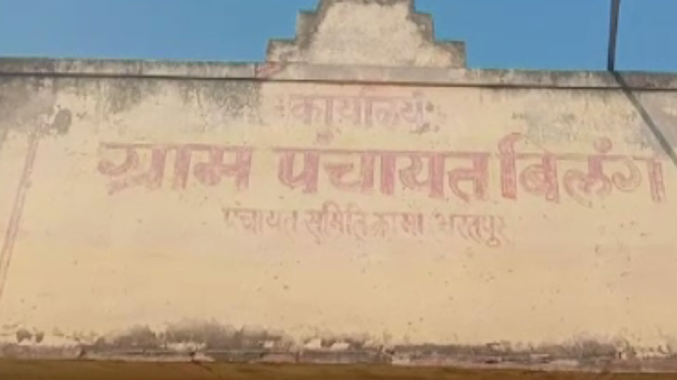राजस्थान: खाप पंचायत का तुगलकी फरमान, दो परिवारों का हुक्का पानी बंद