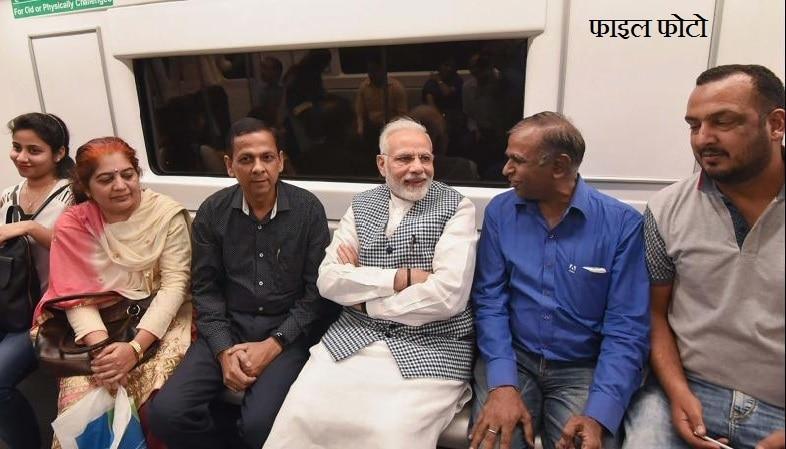 अब डीएमआरसी चलाएगी गुरुग्राम की रैपिड मेट्रो रेल
