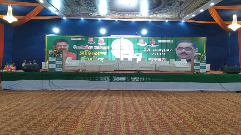 दिल्ली में अकेले विधानसभा चुनाव लड़ेगी JDU, सीएम नीतीश कार्यकर्ताओं को करेंगे संबोधित