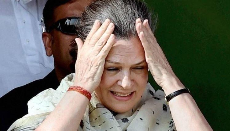 महाराष्ट्र-हरियाणा में हारी कांग्रेस तो ठीकरा किसके सिर फोड़ेगी