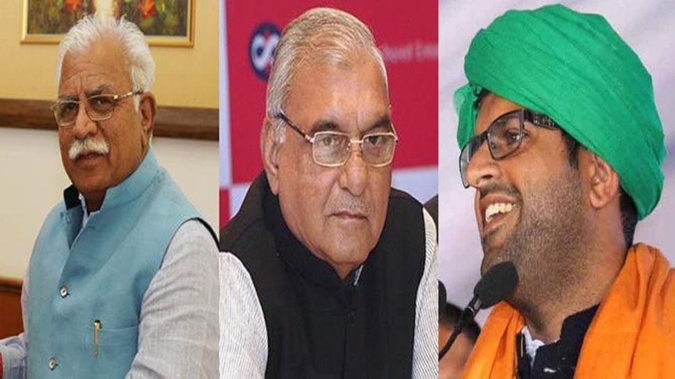 Haryana Assembly Election Results 2019 LIVE: हरियाणा में कौन जीता-कौन हारा, यहां पढ़ें...