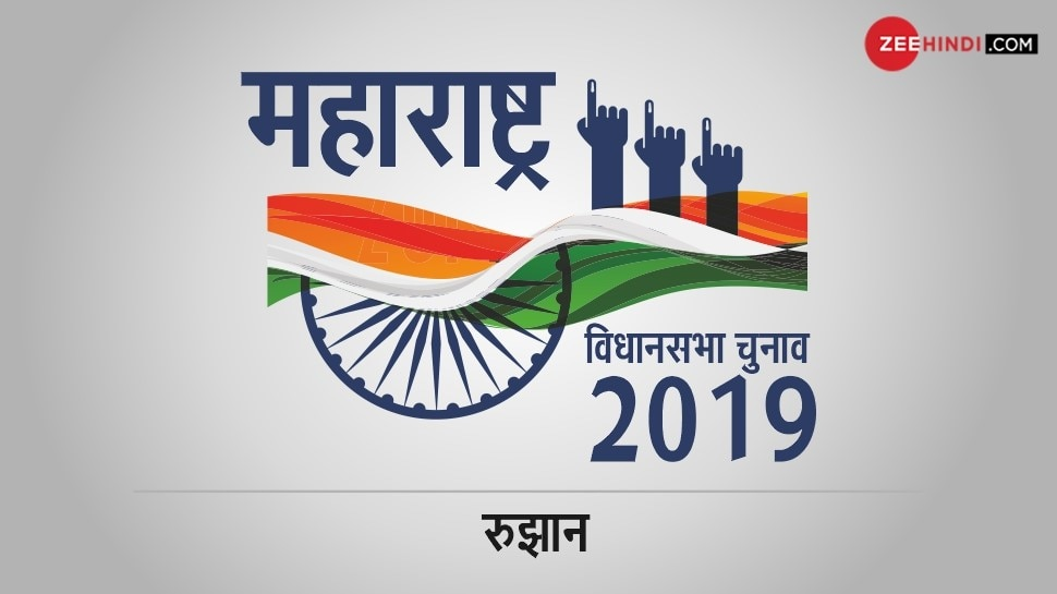 assembly election results 2019