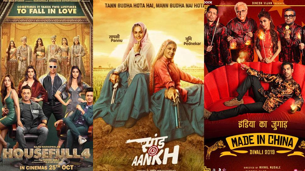 आज बॉक्स ऑफिस पर होगी 3 फिल्मों की जंग, अक्षय-राजकुमार से भिड़ेंगी तापसी-भूमि