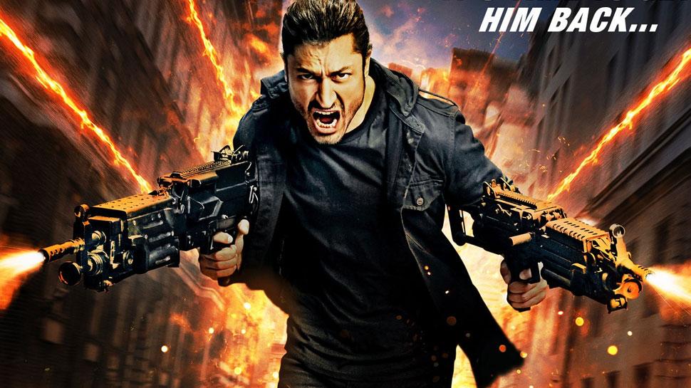 रिलीज हुआ 'Commando 3' का धांसू ट्रेलर! धमाकेदार एक्शन से भरपूर है फिल्म