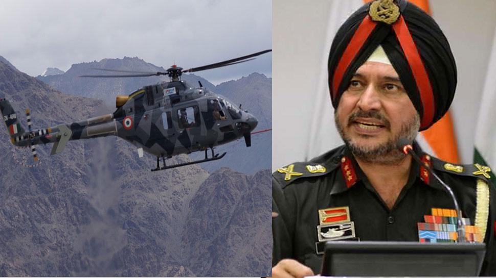पुंछ में सेना के हेलीकॉप्टर की इमरजेंसी लैंडिंग, नॉर्दन आर्मी कमांडर लेफ्टिनेंट जनरल रणबीर सिंह सुरक्षित