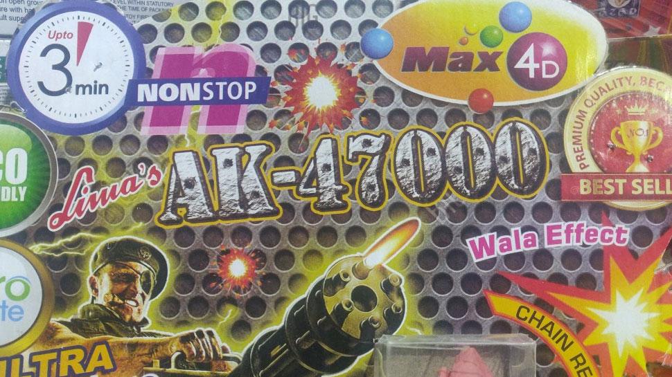 जोधपुर: दिवाली से पहले बच्चों में AK-4700 पटाखों का बढ़ा क्रेज, जमकर हो रही बिक्री
