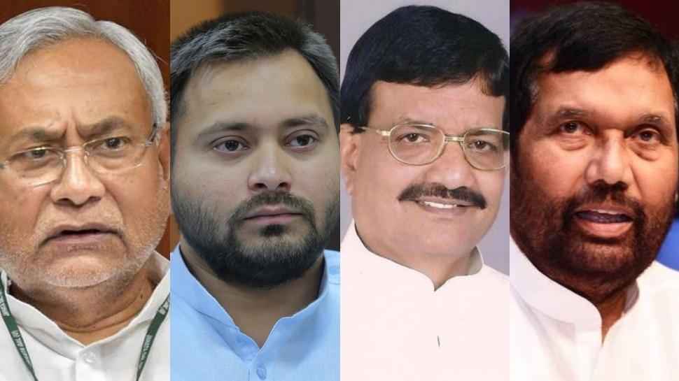 बिहार: विधानसभा उपचुनाव में NDA को झटका, पांच में चार सीटों पर मिली हार