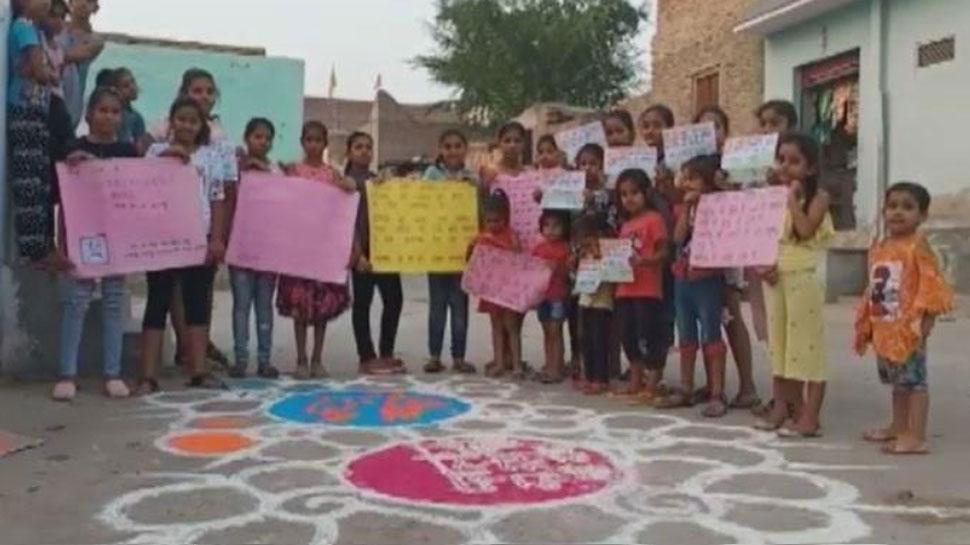 लिखना पढ़ना नहीं आता, फिर भी पर्यावरण संरक्षण के लिए छोटी बच्चियां चला रही मुहिम