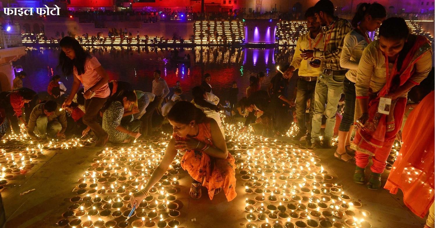अयोध्या में आज होगा भव्य दीपोत्सव