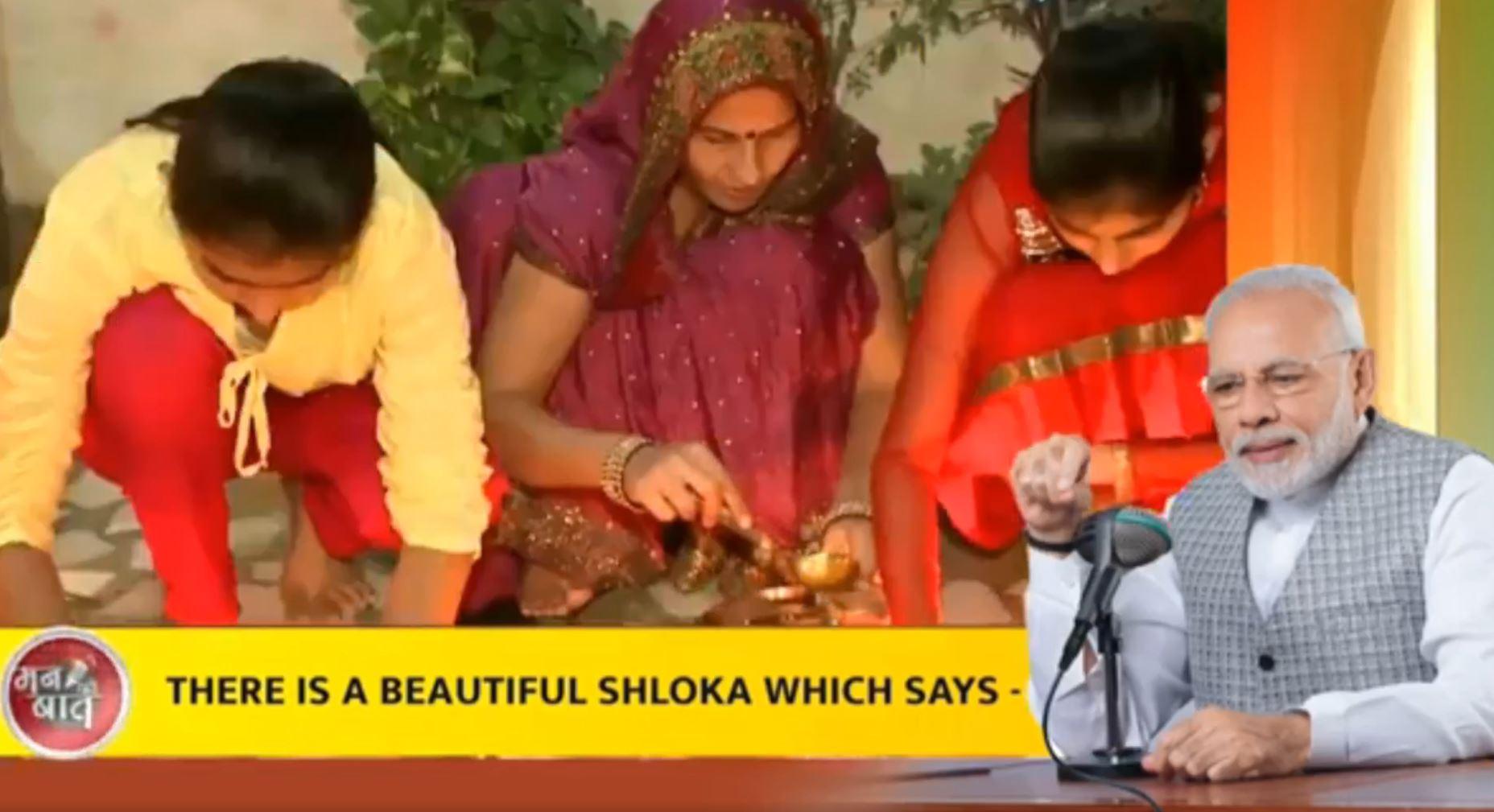 'मन की बात': दीपावली के मौके पर PM मोदी ने भारत को बताया- 'कंट्री ऑफ फेस्टिवल्स'
