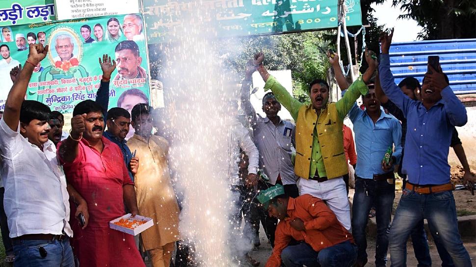 बिहार: राजनीतिक दलों को सबक सिखा गया उपचुनाव, जनता ने परिवारवाद को नकारा