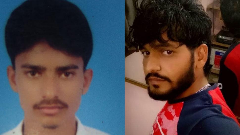 राजस्थान: बदमाशों ने एक साथ की 2 दोस्तों की हत्या, मामले की जांच में जुटी पुलिस