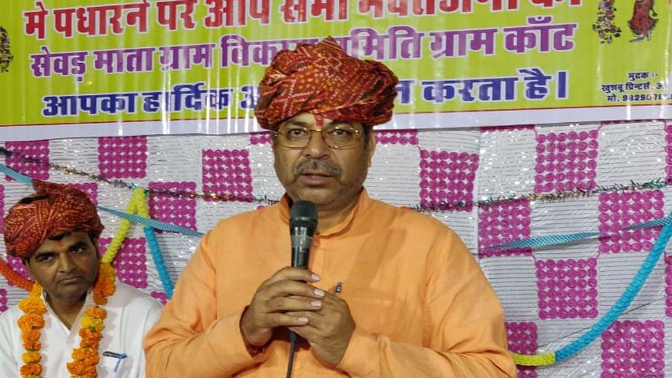 राजस्थान: शहर की सरकार के चुनाव में बीजेपी जारी करेगी 'निकाय स्तर पर घोषणा पत्र'