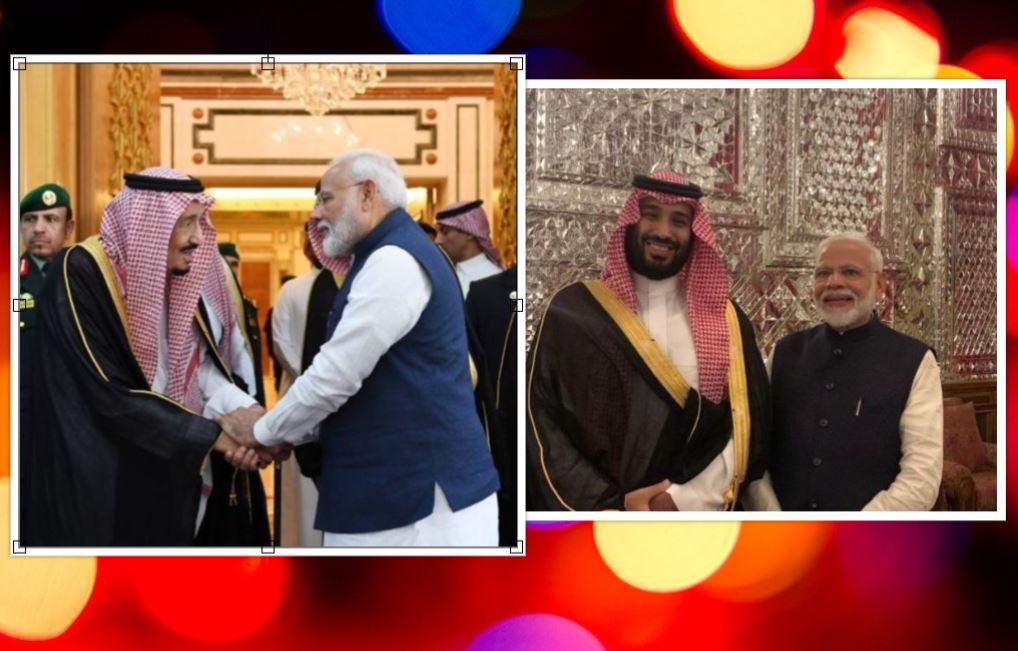 PM मोदी के सऊदी दौरे से बिलबिलाया पाक! दोनों देशों की नजदीकी के 12 अहम सबूत