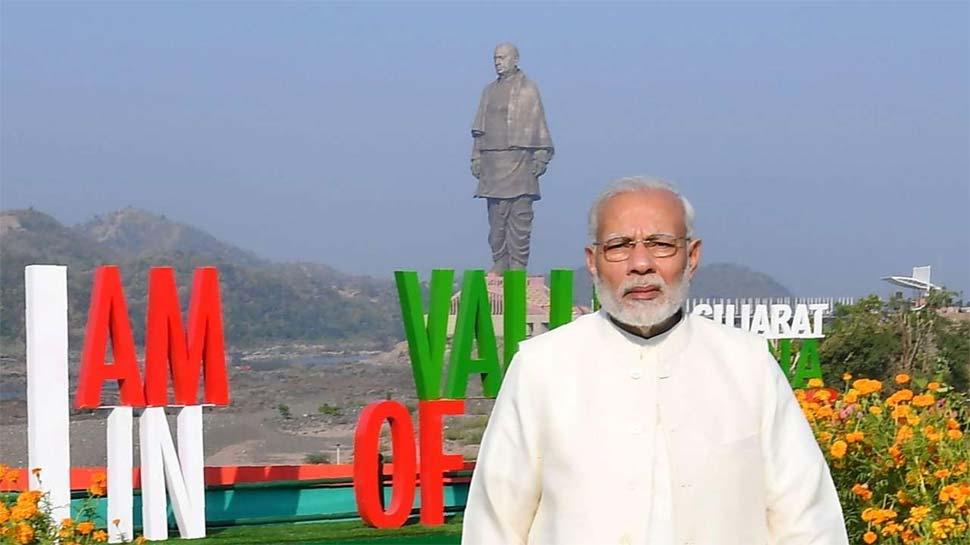 राष्ट्रीय एकता दिवस: सरदार पटेल की 144वीं जयंती आज, 'स्टैच्यू ऑफ यूनिटी' जाकर श्रद्धांजलि देंगे PM मोदी