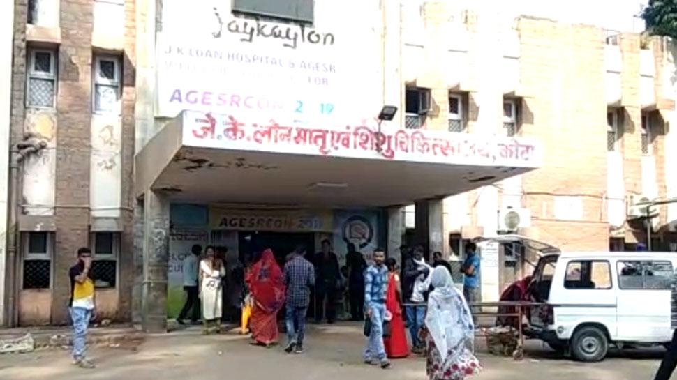 कोटा: 18 महीने बाद भी मातृ एवं शिशु चिकित्सालय में नहीं हुई मदर मिल्क बैंक की स्थापना