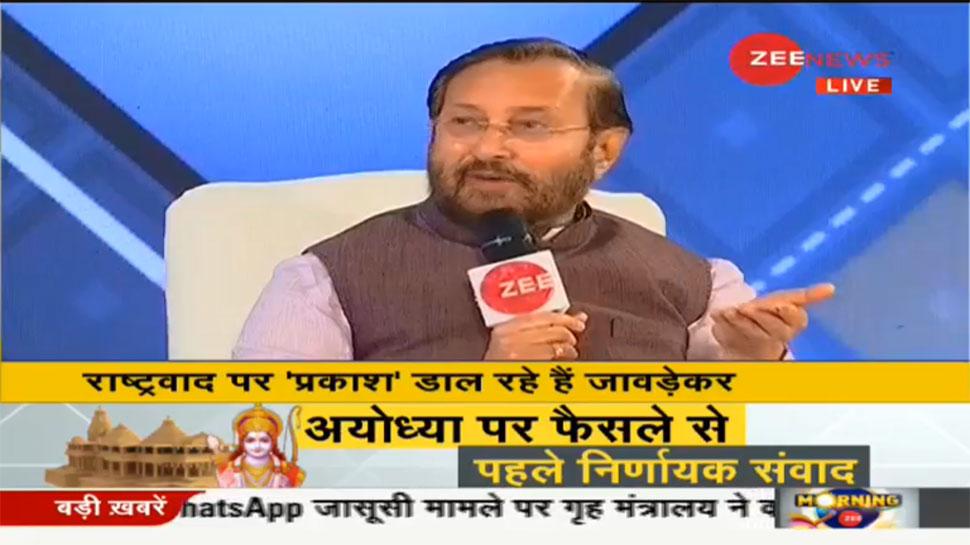 #IndiaKaDNA: प्रकाश जावड़ेकर बोले, 'महाराष्ट्र में बनेगी शिवसेना-BJP की सरकार, फडणवीस होंगे CM'