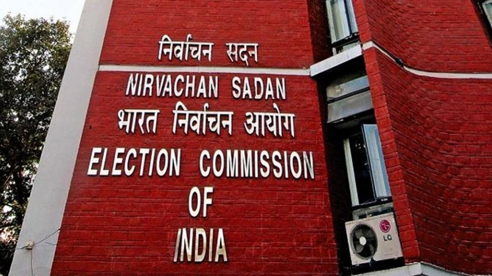 झारखंड विधानसभा चुनाव की तारीखों का ऐलान आज, साढ़े 4 बजे EC की प्रेस कॉन्फ्रेंस