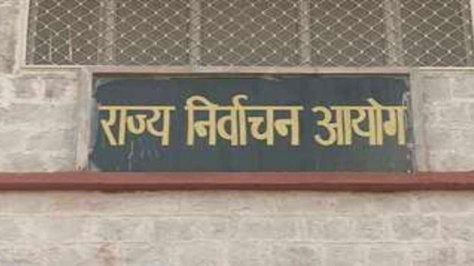 राजस्थान: निकाय चुनाव के नामांकन के पहले दिन 55 उम्मीदवारों ने दाखिल किया पर्चा
