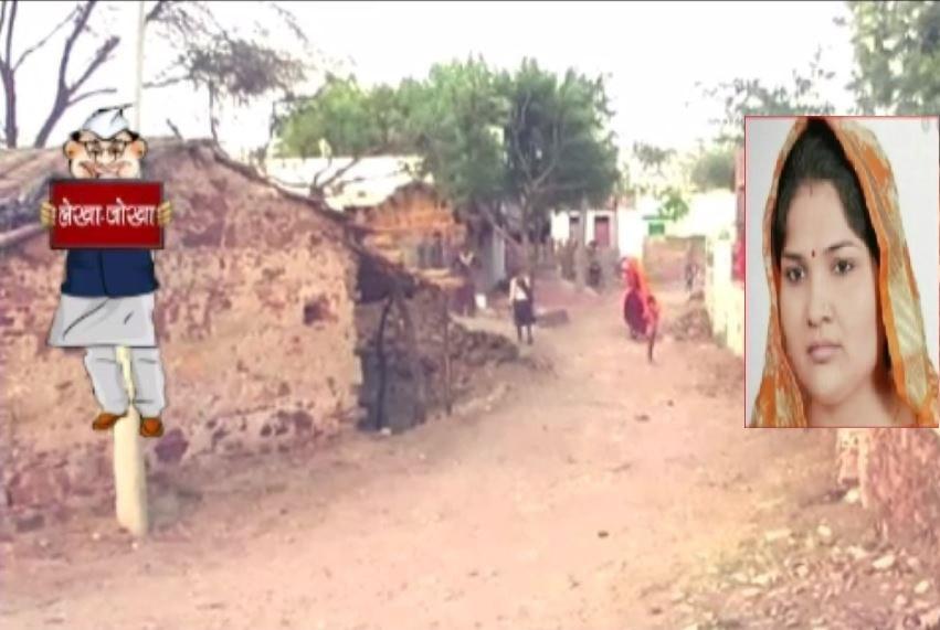 MLA Report Card:विधायक इंन्दिरा मीना का अपने विधानसभा क्षेत्र बामनवास में रिपोर्ट कार्ड क्या कहता है ?