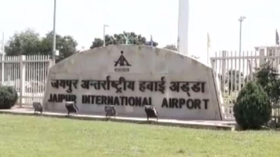 जयपुर: जून महीने तक टला जयपुर एयरपोर्ट का निजीकरण