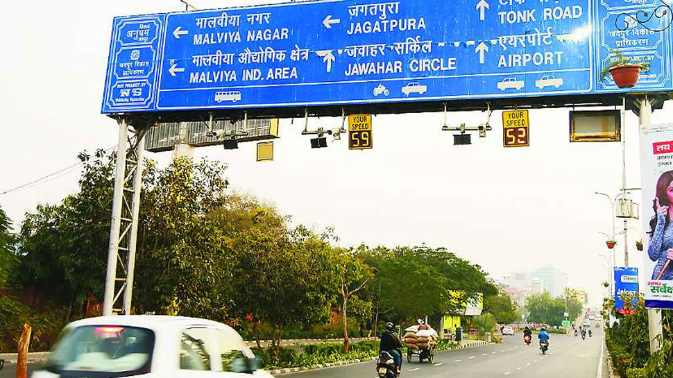 राजस्थान: विकसित हो रहा है मालवीय नगर औद्योगिक क्षेत्र, उद्यमी भी उठा रहे संसाधनों का लाभ