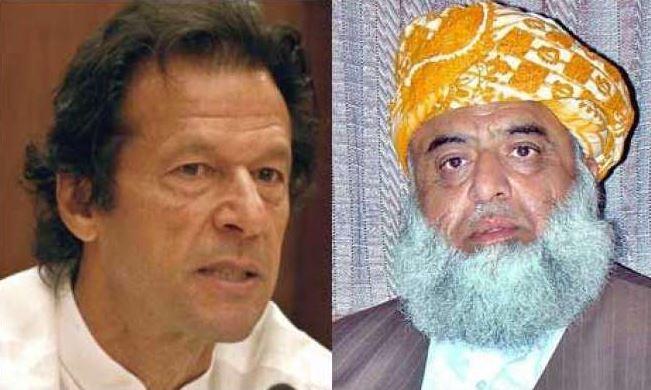 पाकिस्तान के दो प्रमुख विपक्षी दल इमरान के खिलाफ 'आजादी मार्च' में नहीं लेंगे हिस्सा