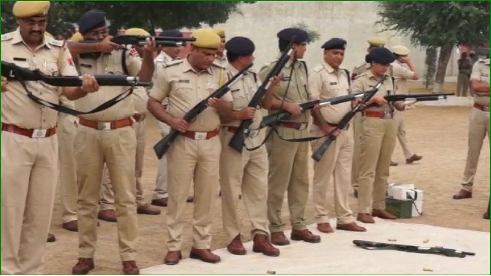 झुंझुनूं: पुलिस अधिकारियों को मिली हथियार चलाने की ट्रेनिंग, दिए गए निर्देश