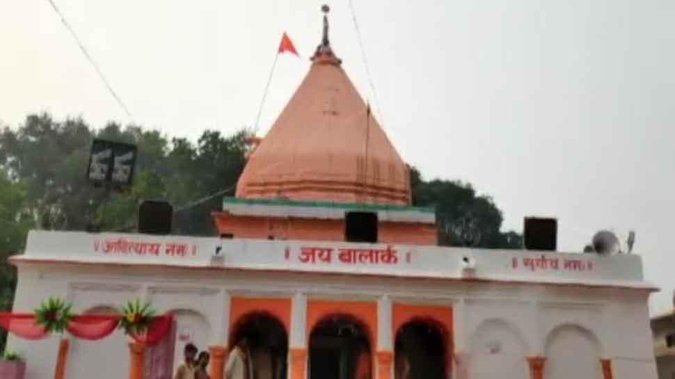 भगवान राम ने रखी थी इस मंदिर की आधारशिला, सूर्य के बाल रूप की होती है पूजा
