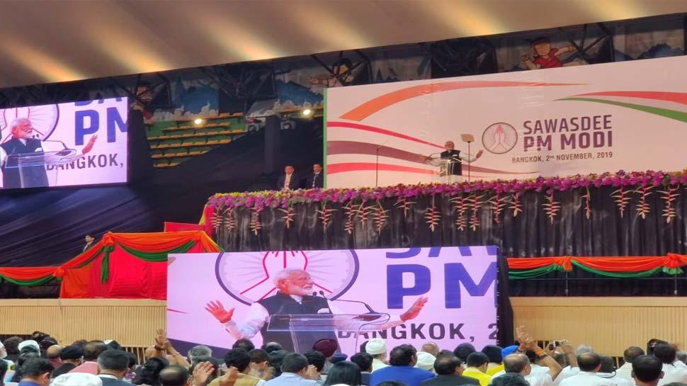 बैंकॉक में PM मोदी ने जैसे ही अनुच्छेद 370 का किया जिक्र, लोग कहने लगे- 'मोदी-मोदी'