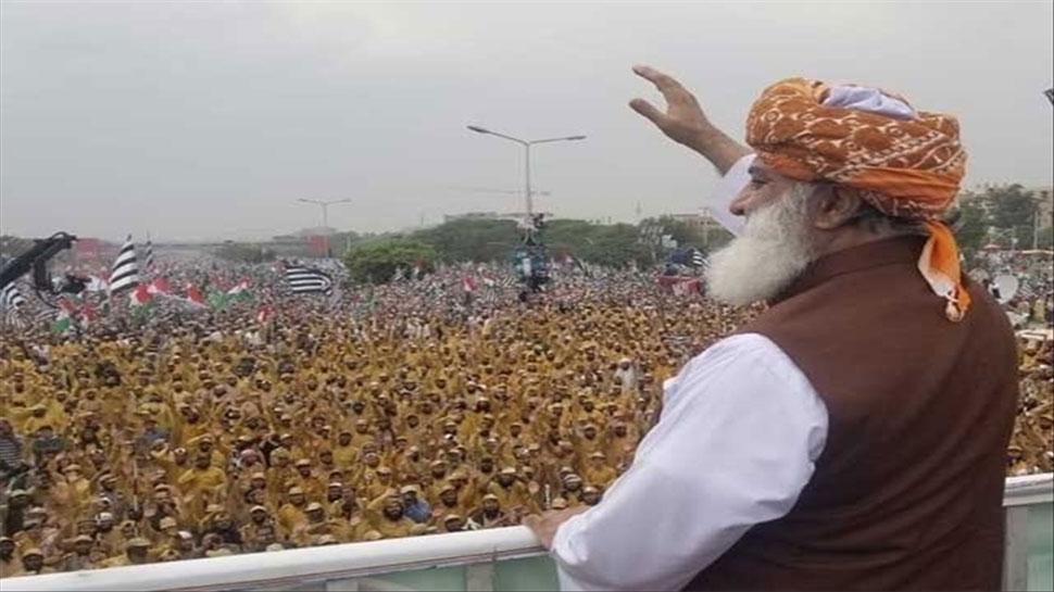 पाकिस्तान: 'आजादी मार्च' की डेडलाइन आज हो रही है खत्म, फजलुर रहमान ले सकते हैं कठोर फैसले