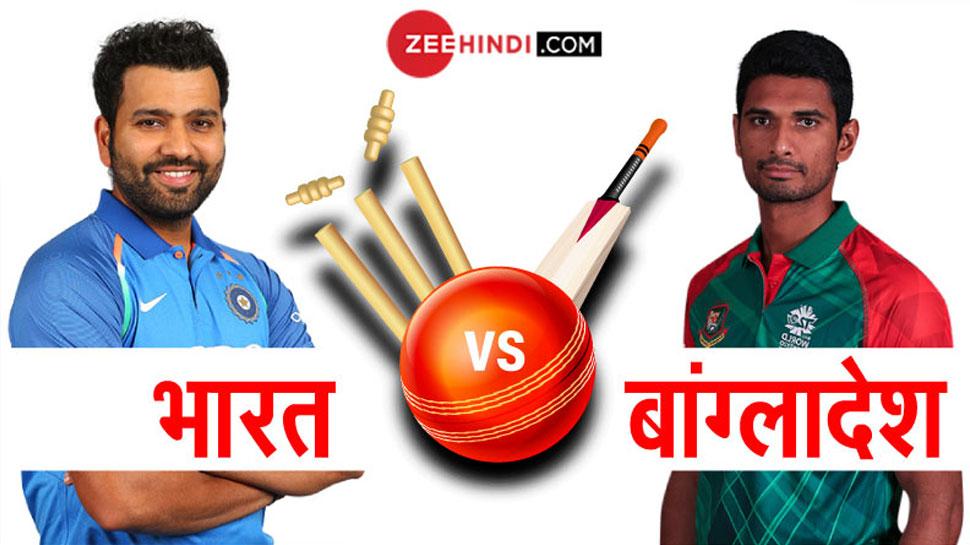 INDvsBAN: पहले टी20 मैच के होने पर धुंध का साया; BCCI ने दिया बड़ा बयान