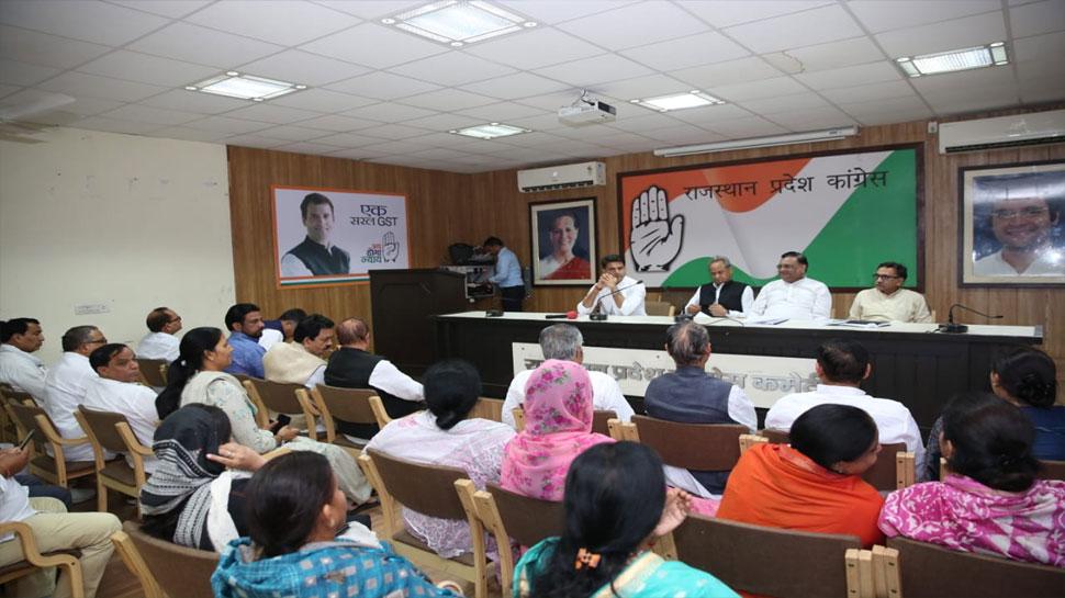 जयपुर: कांग्रेस प्रभारी का बड़ा बयान, पार्टी में शामिल हुए BSP विधायकों को मिलेगा पूरा मान-सम्मान