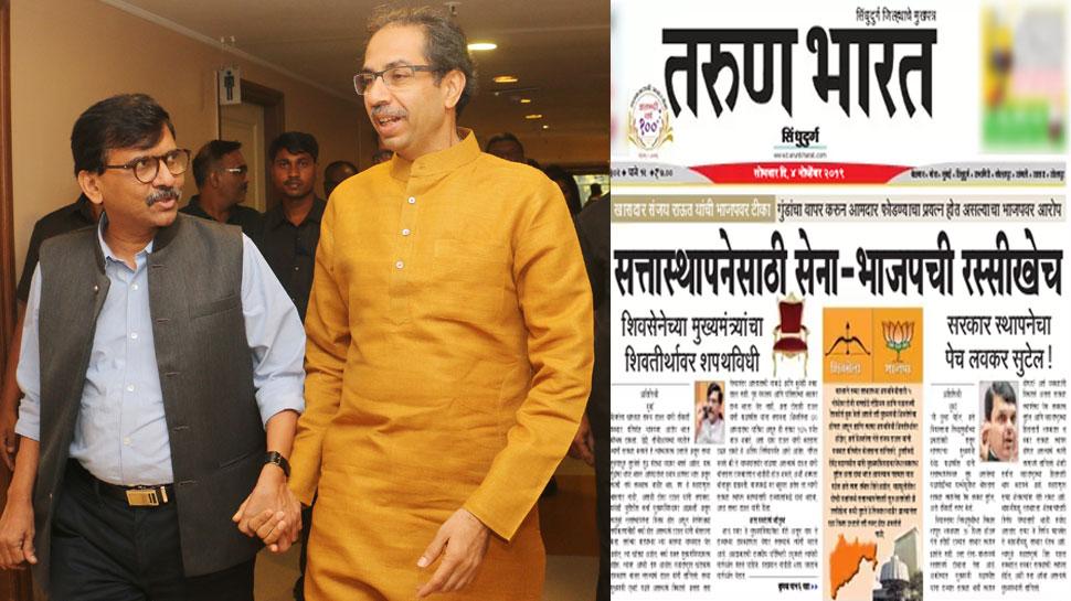 'तरुण भारत' ने संजय राउत-उद्धव की जोड़ी को बताया बिक्रम बेताल, शिवसेना नेता बोले, 'मैं ऐसे अखबार पढ़ता ही नहीं'