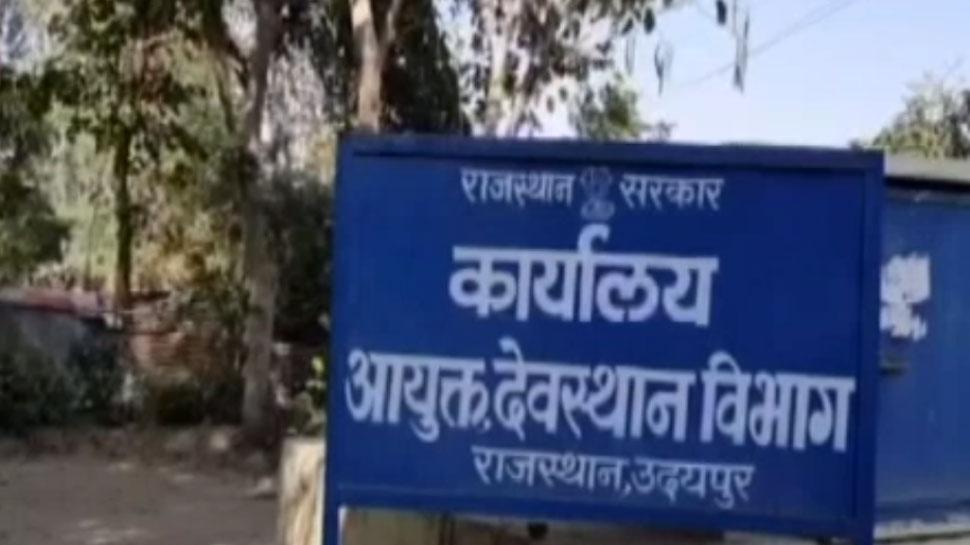 राजस्थान में अटकी भगवान की साढ़े आठ करोड़ की 'उधारी', देवस्थान वसूलने में हुआ फेल!