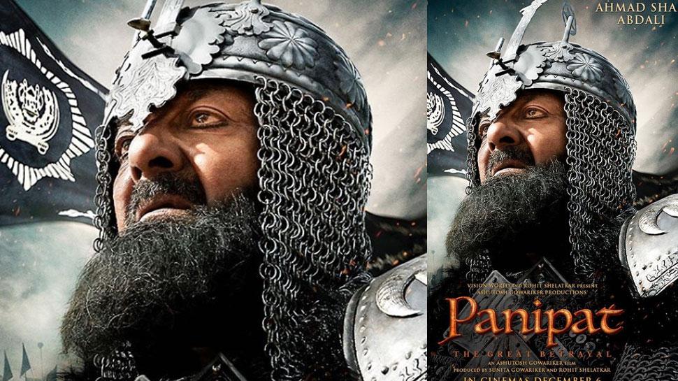 खतरनाक है संजय दत्त का 'पानीपत' का FIRST LOOK! हो रही जमकर तारीफ