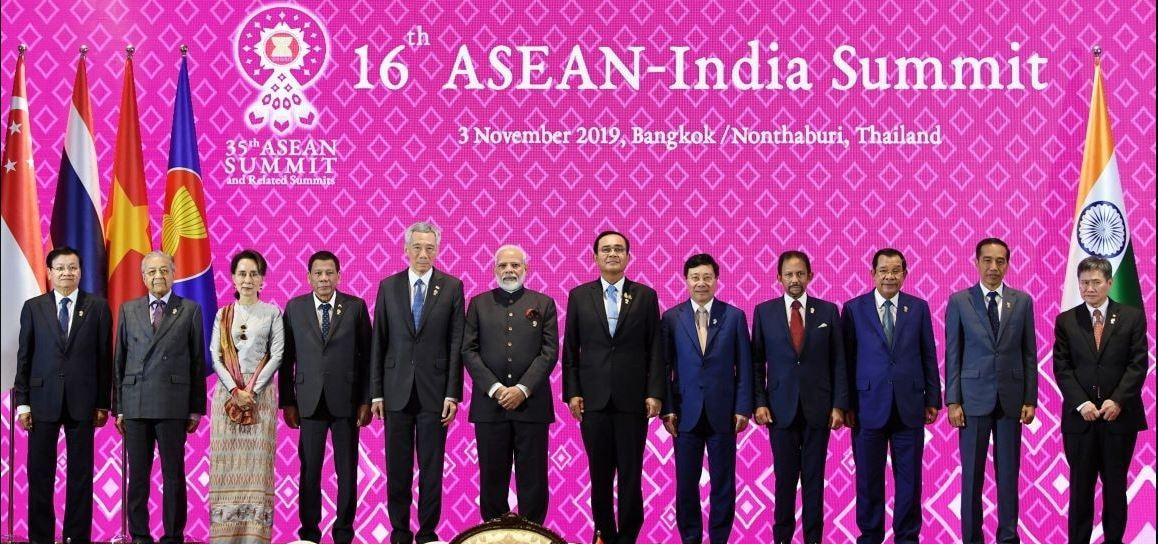 RCEP समझौता: भारत को फायदा या नुकसान ?