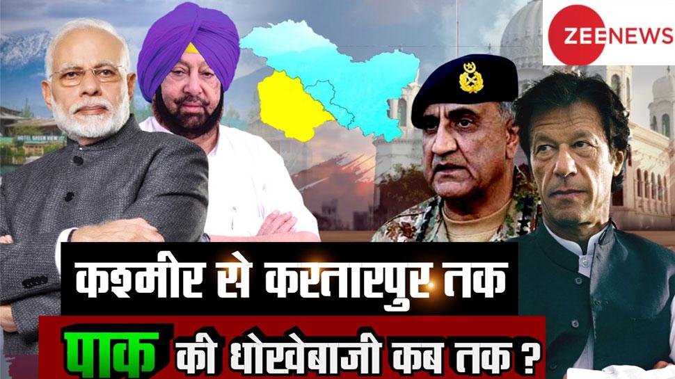 भारत ने जारी किया जम्मू-कश्मीर और लद्दाख का नया मानचित्र, पाकिस्तान को 'मिर्ची' क्यों लगी?