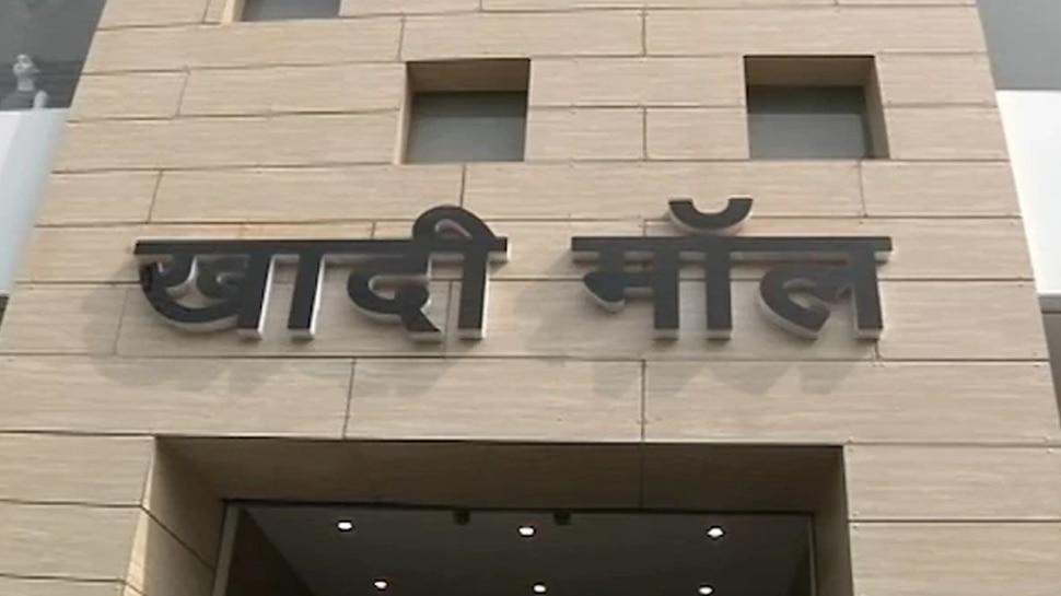 बिहार: पटना में खुला देश का पहला खादी मॉल, CM नीतीश ने किया उद्घाटन