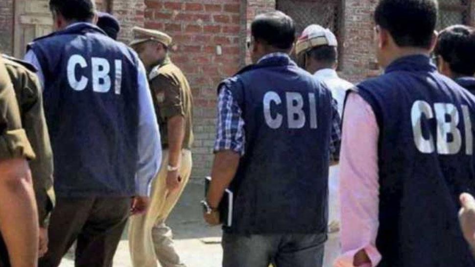 CBI ने बैंक धोखाधड़ी मामलों में देशभर में छापेमारी की, 35 मामले दर्ज किए