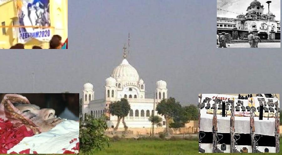 करतारपुर पर जारी पाकिस्तानी वीडियो से एक नई साजिश की पोल खुली
